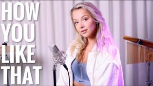 How You Like That [English Cover] Lyrics - Emma Heesters
