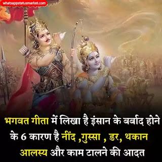 kamyabi shayari image download