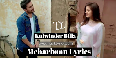 meharbaan-lyrics