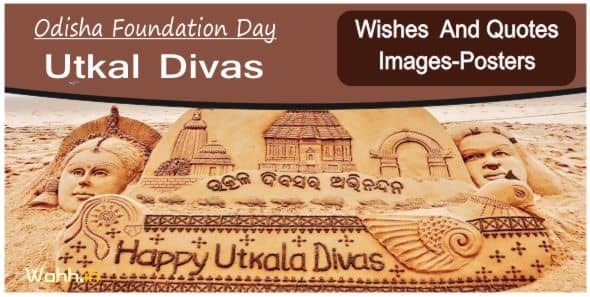 Odisha Foundation Day Quotes