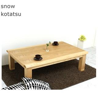 http://karea.jp/detail/2268