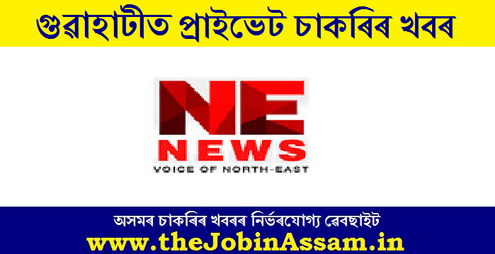 NE News, Guwahati Recruitment 2020: Apply for Anchor cum Producer Posts