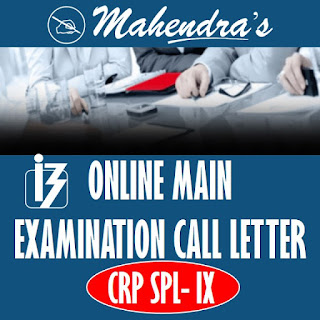 IBPS SO Mains Admit Card 2019 Released