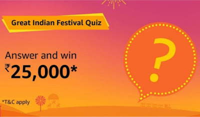 Amazon Great Indian Fetival Quiz Answers Win - Rs 25,000