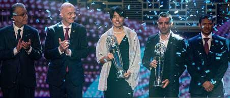 AFC 2019 Awards