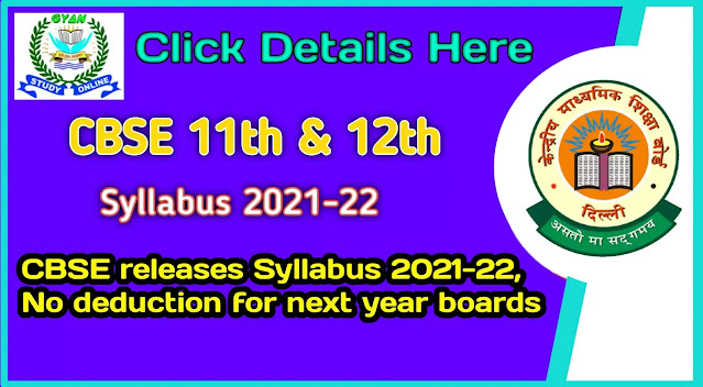 CBSE New Syllabus for class 11th or 12th 2021-22 in PDF Download / CBSE 11th & 12th Syllabus 2021-2022