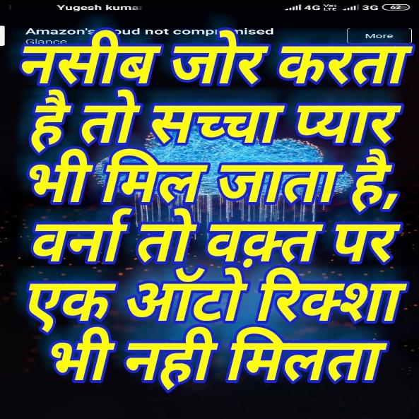 Very Funny status वैरी फनी स्टेटस , IN Hindi