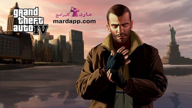 تحميل لعبة جاتا GTA IV كاملة للكمبيوتر برابط مباشر ميديا فاير بحجم صغير مضغوطة مجانا