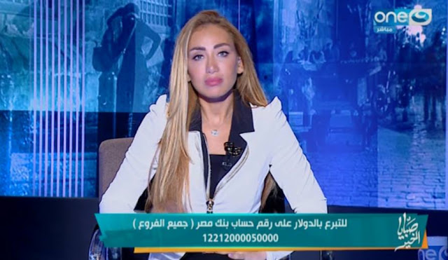 مشاهدة برنامج صبايا الخير حلقة اليوم الثلاثاء 2-8-2016 حلقة ريهام سعيد على قناة النهار يوتيوب HD كاملة - Sabaya El-Kheir