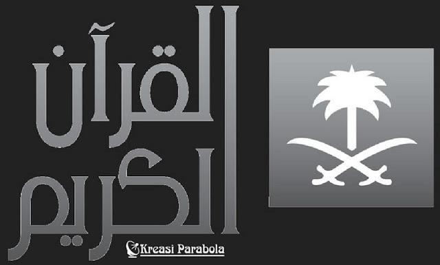 Channel Saudi Quran