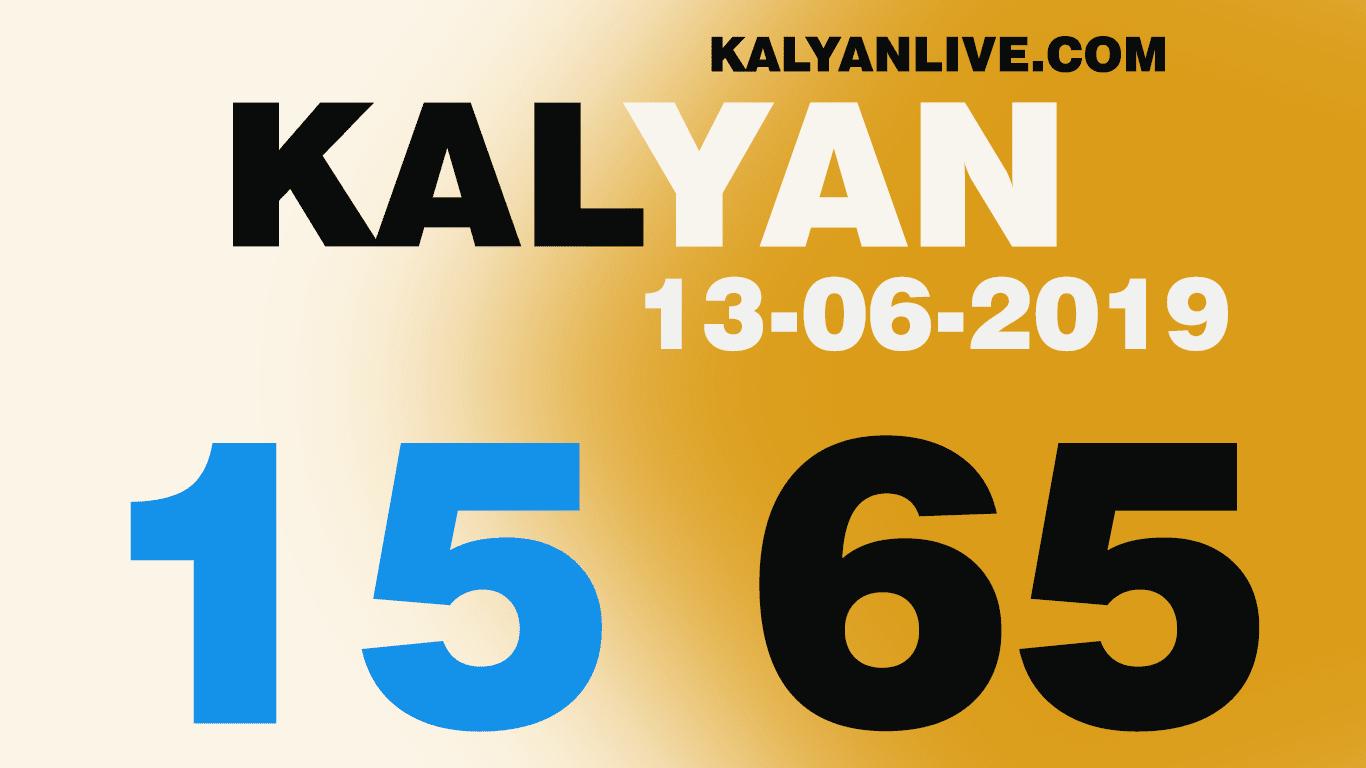 Matca Today Tips 13-05-2019 Kalyan Live