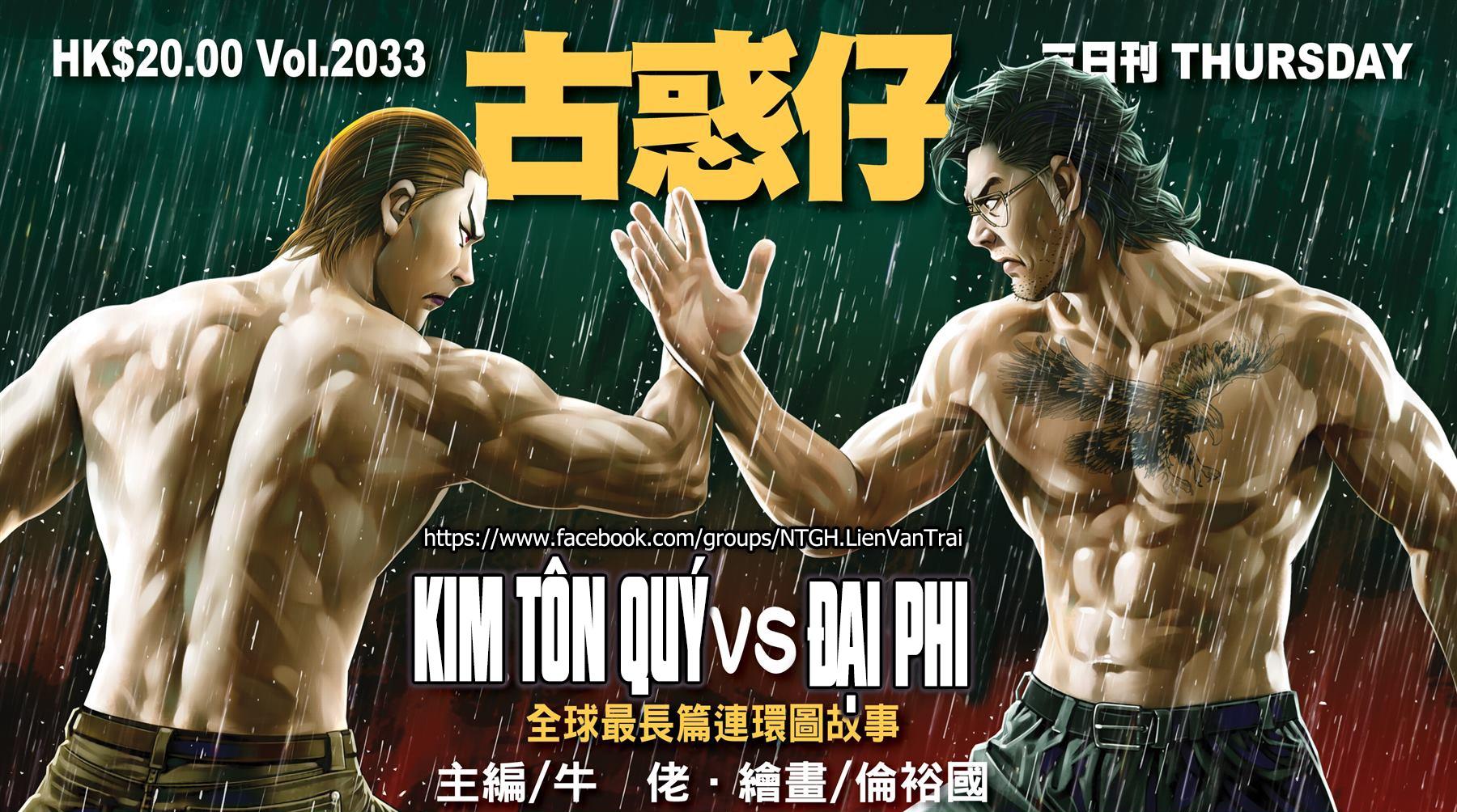 Người Trong Giang Hồ chapter 2033: kim tôn quý vs đại phi trang 1