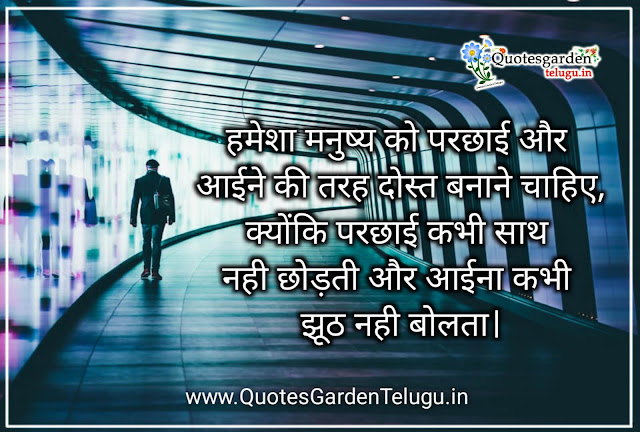 top-motivational-shayari-inspiring-quotations-in-english-and-hindi-sms-text-messages-for-best-whatsapp-stutus-post-sharing-likesharefollow.in