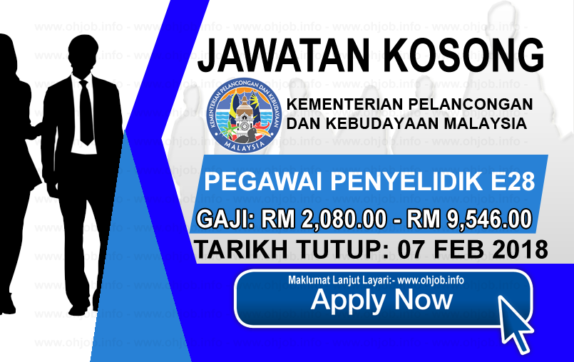 Jawatan Kerja Kosong Kementerian Pelancongan dan Kebudayaan Malaysia - MOTAC logo www.ohjob.info februari 2018