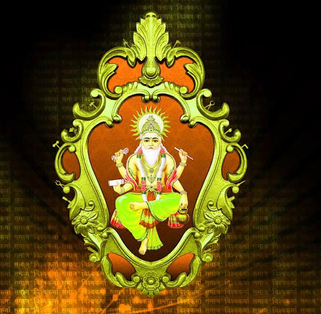 image of biswakarma