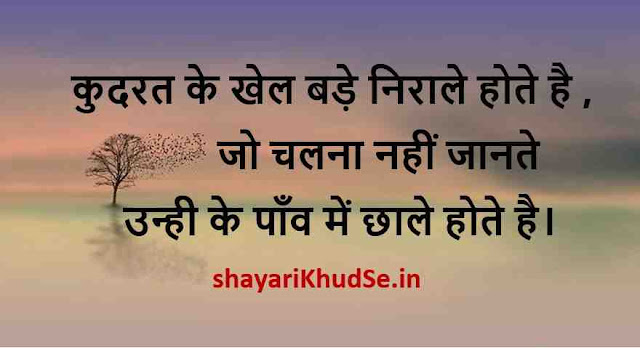 happiness quotes in hindi dp, happiness quotes images in hindi, happiness quotes images download