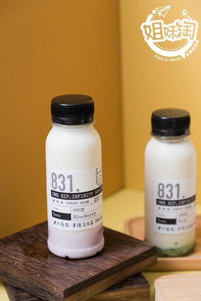 圓石酸奶,831優格飲,宅配美時,宅配飲料
