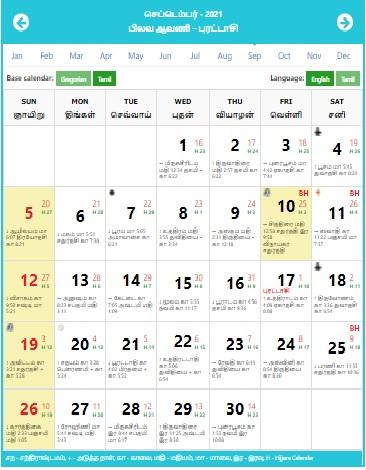 Tamil Calendar September 2021