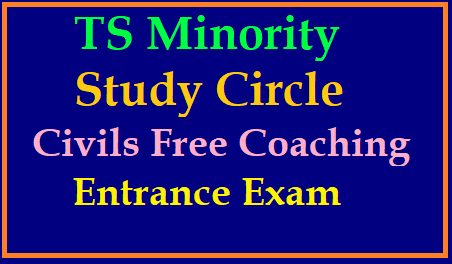 TS Minority Study Circles Civils Free Coaching Entrance Exam Apply Online Till July 1st, 2019 /2019/06/ts-minority-study-circle-civils-free-coaching-entrance-exam-apply-online-through-official-website.html