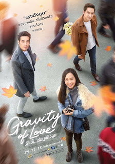รักแท้…แพ้แรงดึงดูด (2018) Gravity of Love