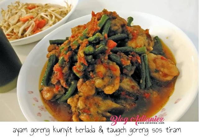Resepi Cepat | Ayam Goreng Kunyit Berlada