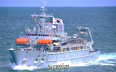 submarine rescue ship ASR II South Korean Navy