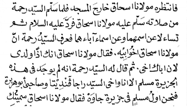 kitab ahlal musamaroh pdf berisi tentang kisah wali 10 di tuban