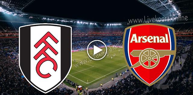 موعد مباراة فولهام وآرسنال بث مباشر بتاريخ 12-09-2020 الدوري الانجليزي
