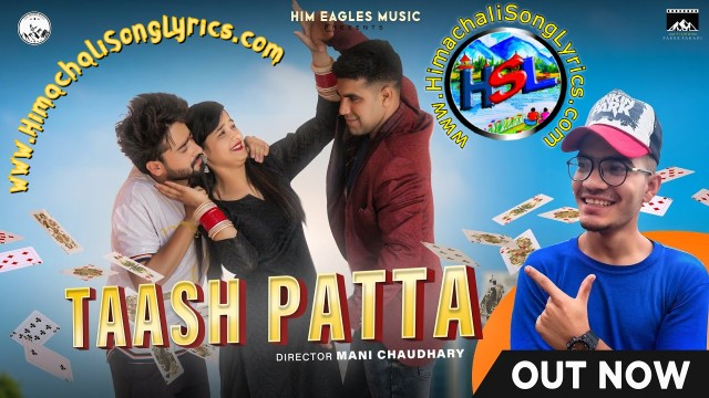 Taash Patta Song Lyrics - Nitin jhanjanu | Himachali Pahadi 2021
