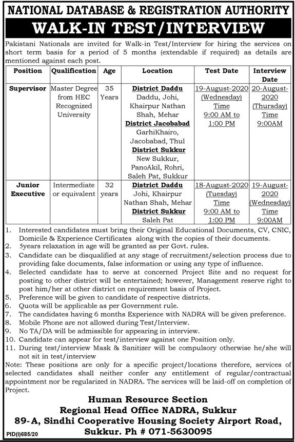 Walk-In Test and Interview National Database and Registration Authority (NADRA) Jobs 2020