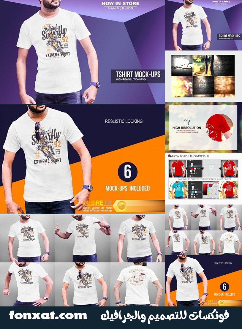 Man Tshirt Mock-up download