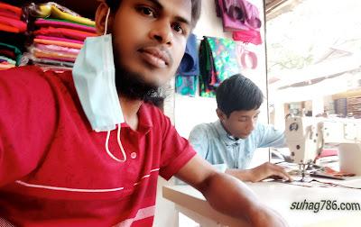 সেলাই কাজ শিখতে