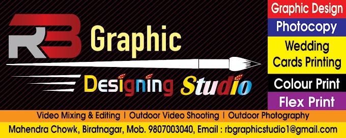 RB Graphic Studio