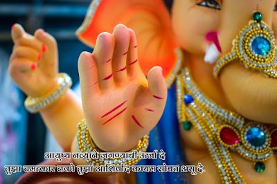 ganpati bappa visarjan quotes in marathi