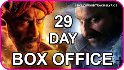 Tanhaji-Box-Office-Collection-Day-29