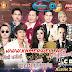 [Album] Sunday CD Vol 263 | Khmer Song 2019