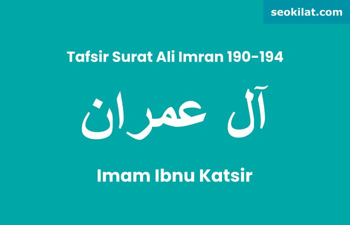 Tafsir Surat Ali Imran ayat 190