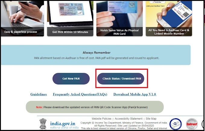 Aadhar number se pan card Kaise download kare: Pan Card Download: पैन कार्ड कैसे डाउनलोड करे