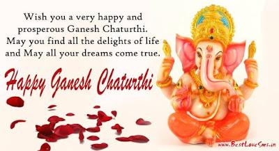 Happy Ganesh Chaturthi Images Online