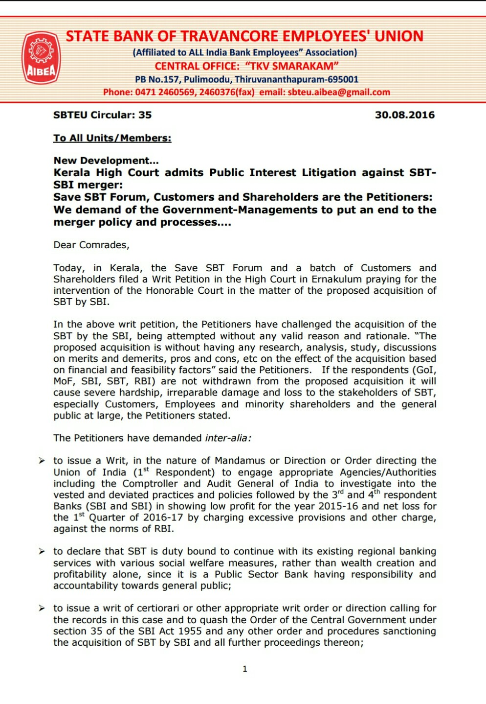 Customers & Shareholders filed petition to don't merge SBT with SBI in Kerala High Court