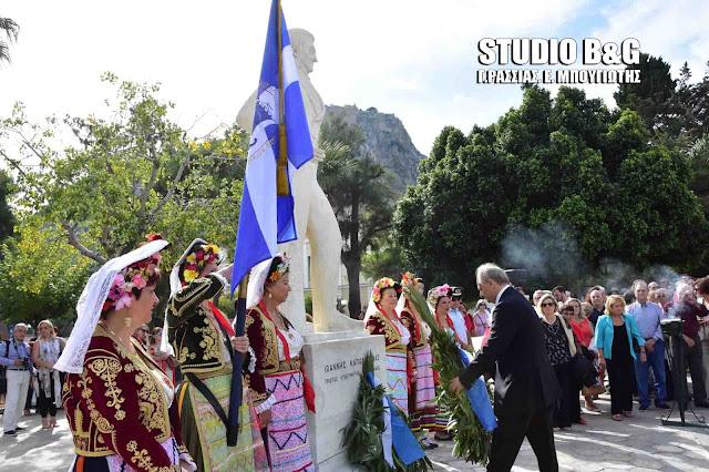 Ανδριανός: Πρέπει να αναγνωρίσουμε με τόλμη ότι το έργο του Καποδίστρια παραμένει μέχρι σήμερα ημιτελές