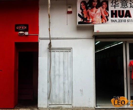 460eae5aae4e tromaktiko: Τα κινέζικα καταστήματα στη Θεσσαλονίκη και η οικονομία ...