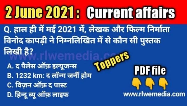 Top 2 june 2021 aaj ki current affairs- gk today current affairs in hindi