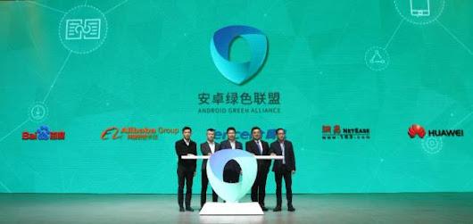 中国大陆的特色之一,就是借着 #GFW 墙 把国外的所有好东西,都变得不伦不类 不作恶的Google,变成了和莆田系一起吸血的百度 Google推出的An...