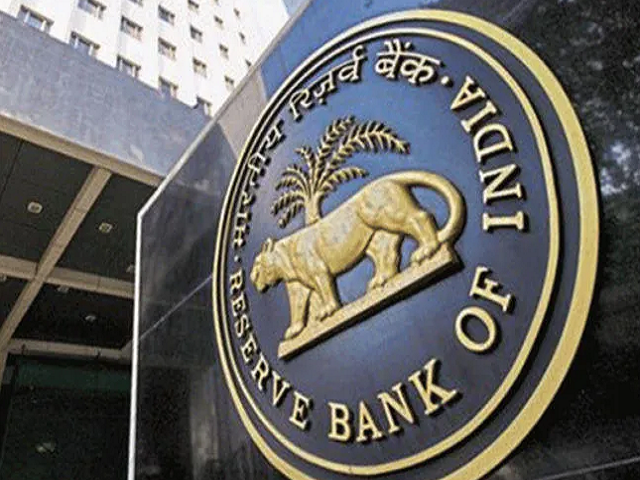 RBI Office Attendant Recruitment 2021- Apply Online for 841 Vacancy