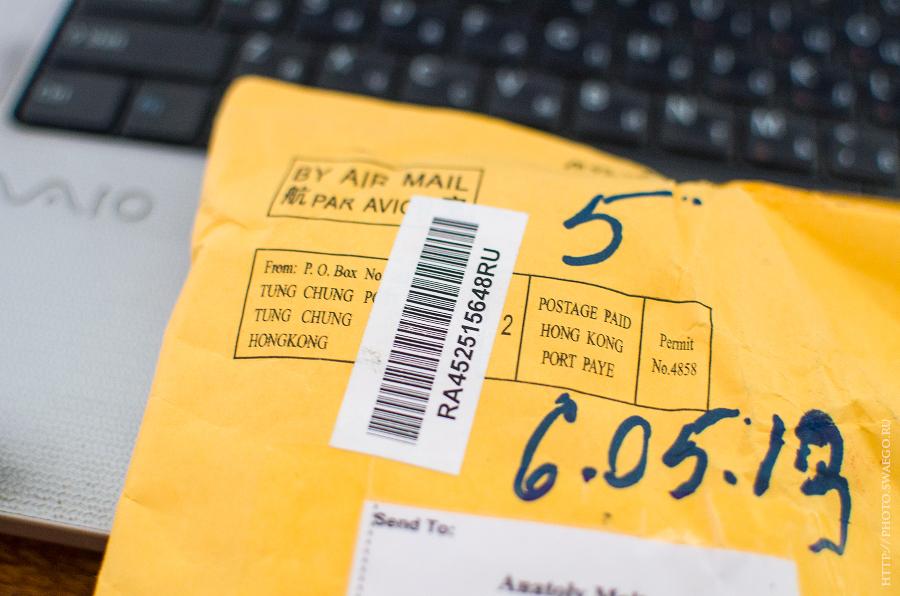 Посылка с Ebay