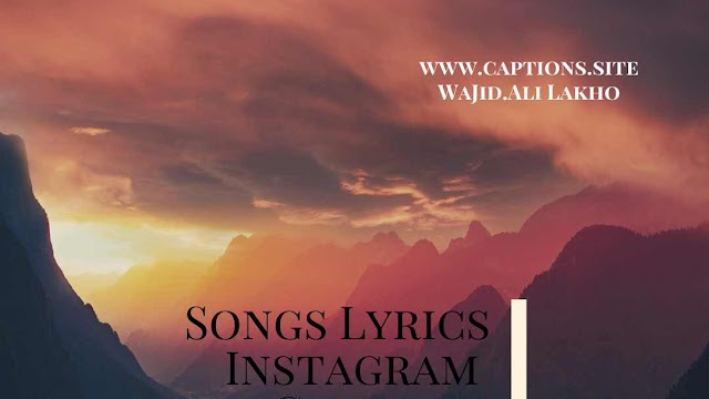 Best Instagram Captions from Song Lyrics 2020