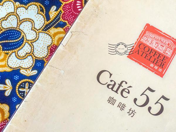 Coffee Atelier/Cafe 55 @ Stewart Lane, Georgetown, Penang