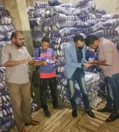 مديرية الصحة بسوهاج تضبط خمسة وسبعون طن أرز مغشوش وغير مطابق للمواصفات