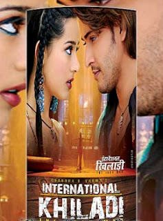 International Khiladi (2013) Hindi DVDRip Full Movie Download Free